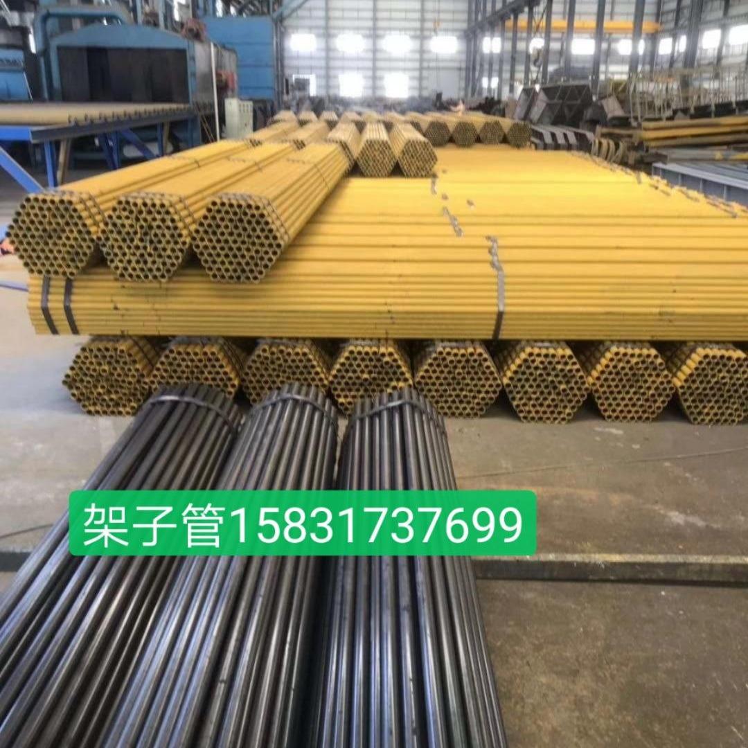 唐山建筑外架钢管生产厂家 2020年外架钢管价格