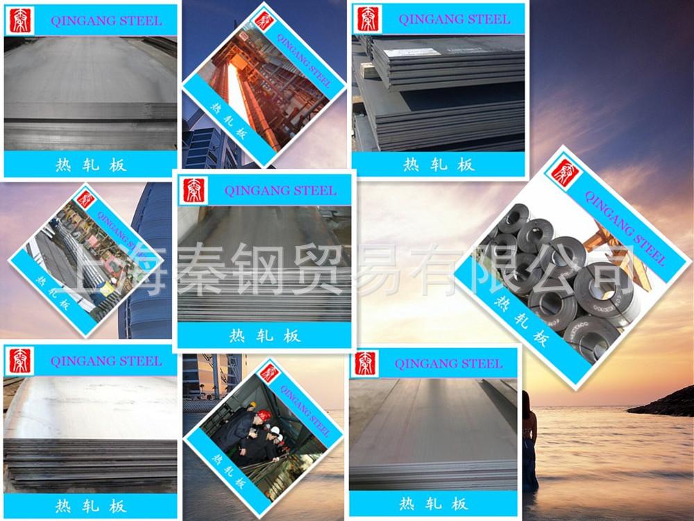 国标Q235B热轧开平板 热轧板 中板 大小尺寸齐全 批发零售示例图29