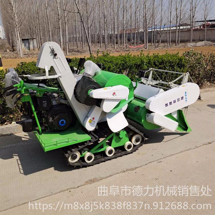 德力厂批发SG-100小麦收割机 小型座驾式旱稻水稻联合收割机 柴油履带式联合收割机