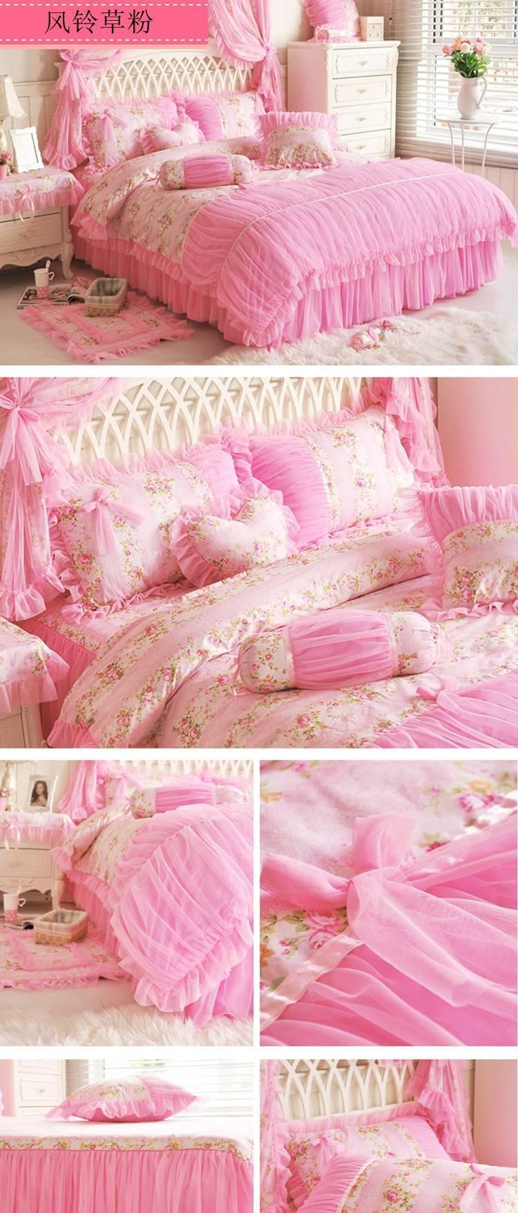 韩式全棉家纺蕾丝公主粉色梦幻三四件套韩版纯棉被套床裙婚庆家纺示例图8