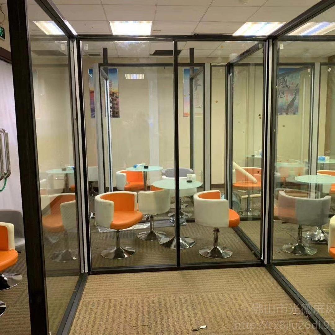 光德屏风活动隔断活动隔断厂家折叠式活动隔断定制活动隔断办公室隔断墙