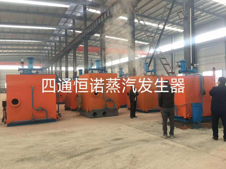 杏花村蒸酒蒸汽发生器  山西吕梁蒸汽发生器 蒸酒专用蒸汽发生器示例图6
