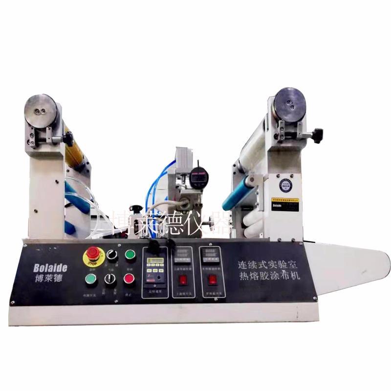 博莱德BLD-6025普通双面胶桌上型实验室涂布机、普通胶带实验用小型涂布机械