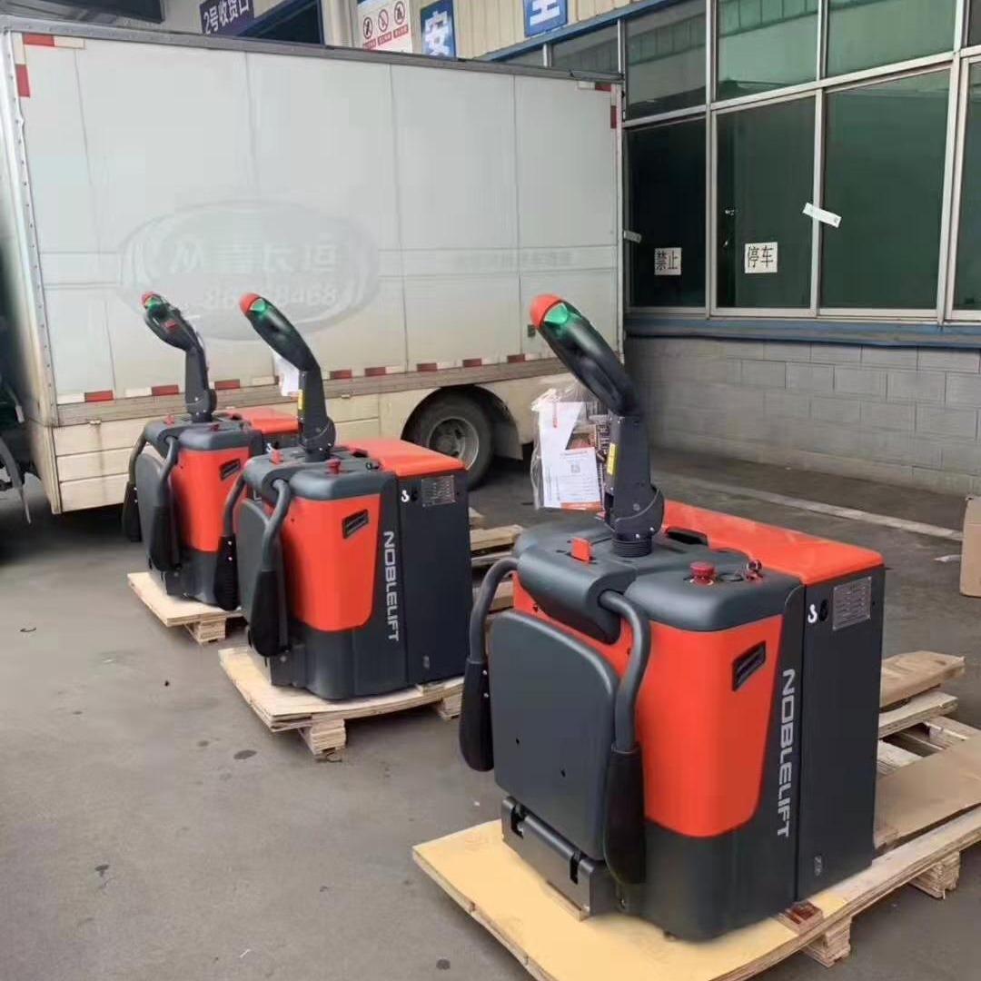 寶坻區中力電動地牛鋰電搬運車EPT20-15ET2質保兩年, 電動托盤搬運車 步行式電動搬運車送貨上門