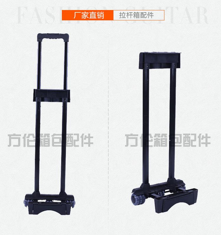 厂家直销 箱包配件拉杆架 箱包内置拉杆 登机箱拉杆 旅行箱拉杆示例图8