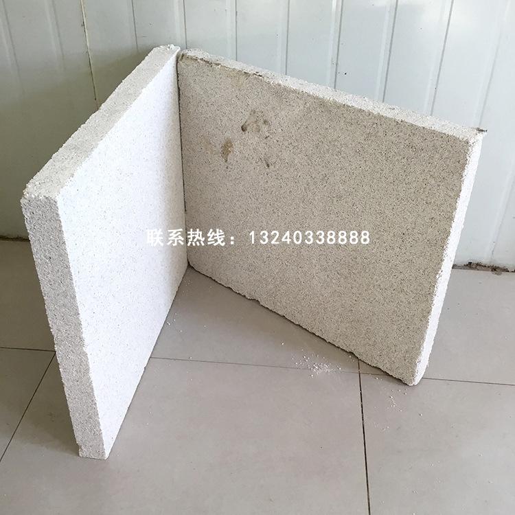 厂家直销廊坊供货防火门芯板可定制无机发泡保温板 外墙防火泡沫示例图9