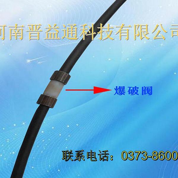 河南晋益通厂家直销  注浆封孔器  齐全 品质可靠  欢迎订购