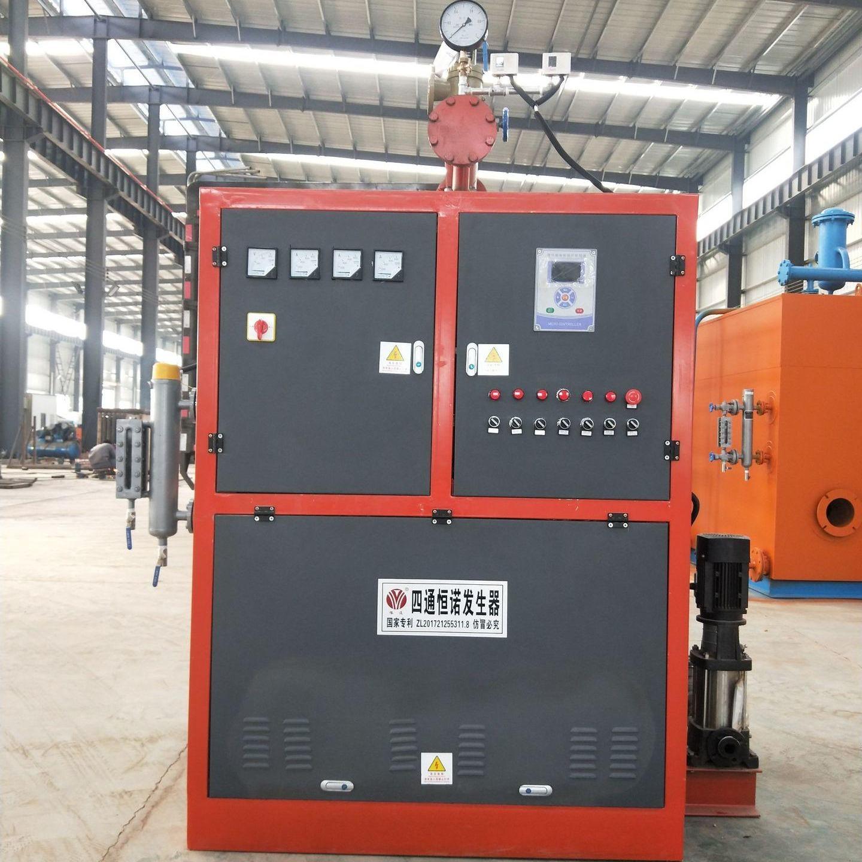 電加熱蒸汽發生器  全自動蒸汽發生器 蒸汽發生器 電蒸汽發生器