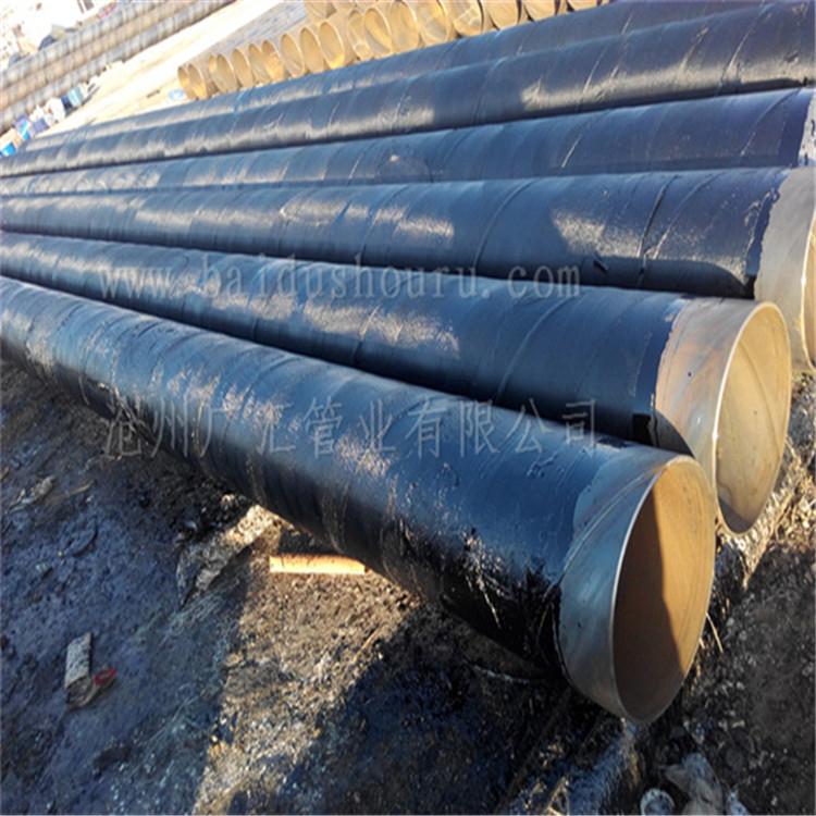 污水處理環氧煤瀝青防腐鋼管 三布五油防腐鋼管 一布三油防腐鋼管型號