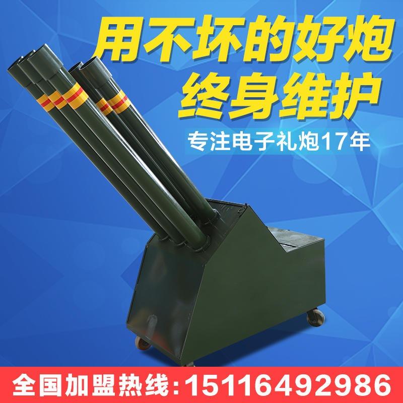 长沙扬名礼炮 车载电子礼炮 庆典鞭炮机 厂家直销 量大从优
