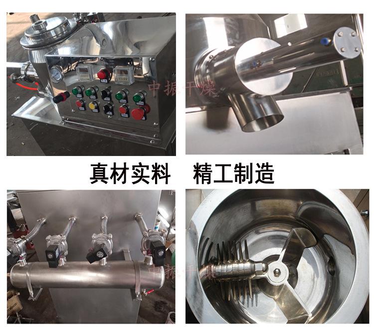 GHL高速湿法混合制粒机 实验室用小型湿法制粒设备厂家供应示例图16