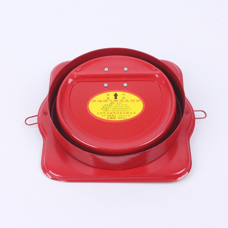 烟道止回阀厂家直供 150-180万用型排油烟气防火止回阀型检认证示例图6