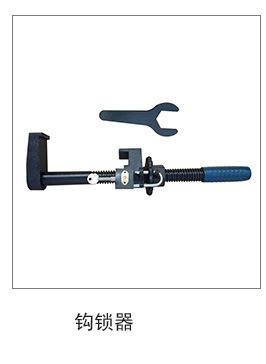 供应FG型翻轨器 铁路翻轨器 轨道设备翻轨器 轨道交通设备器材示例图5