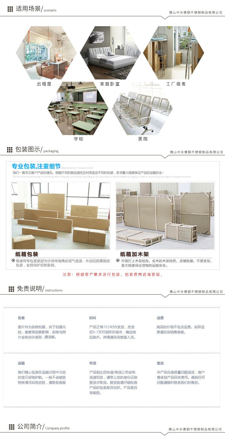 202鋼制公寓出租屋床 不銹鋼床1.2 1.5 1.8米304不銹鋼雙人床廠家示例圖13