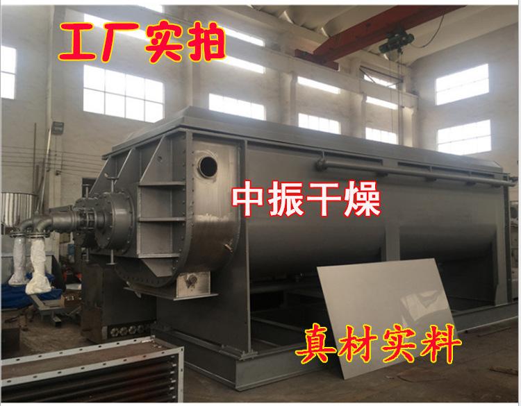空心桨叶干燥机 污泥 染料干燥机 双轴桨叶干燥机示例图11
