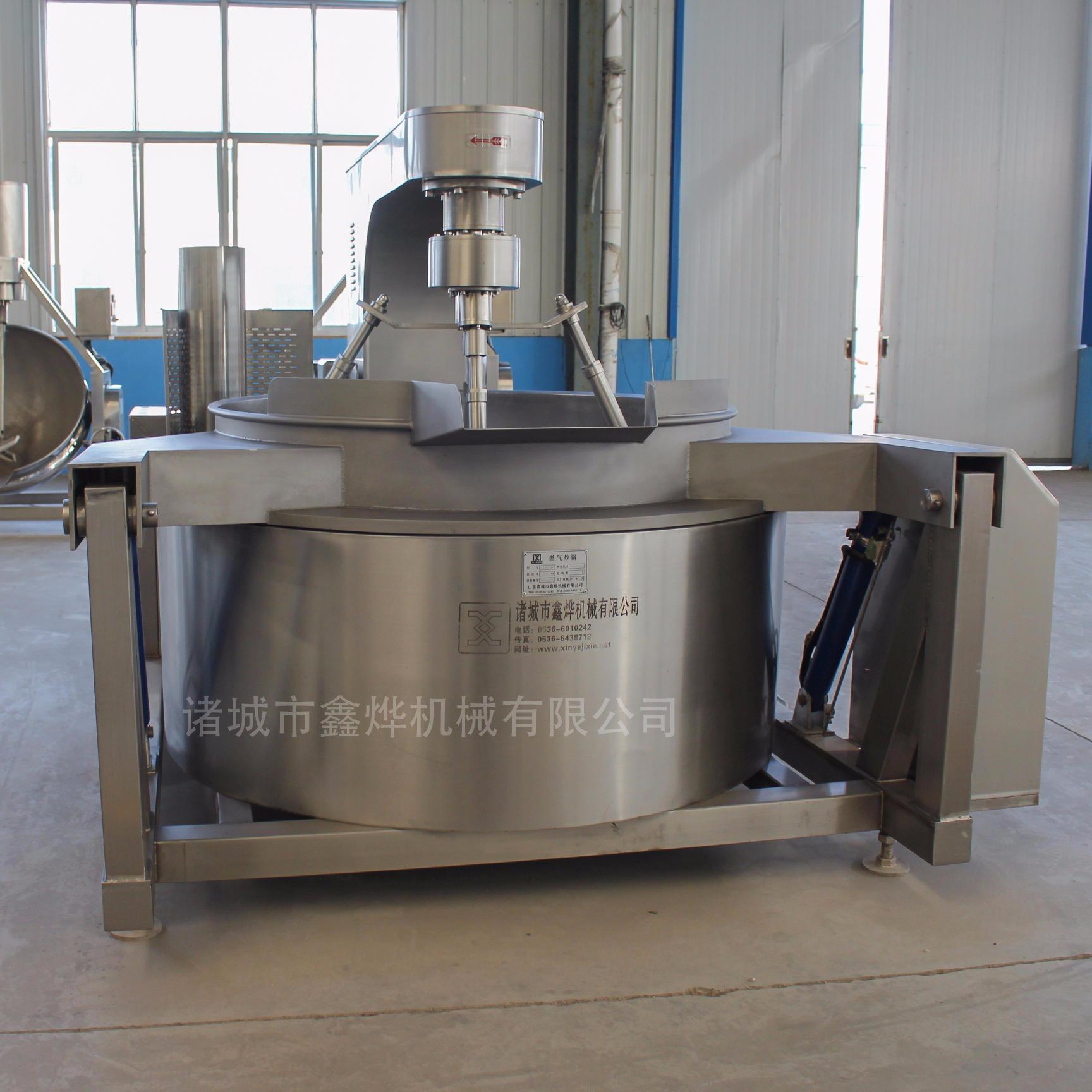 醬料炒鍋設備 自動炒鍋 多功能炒料機 食品加工設備歡迎各位老板來考察