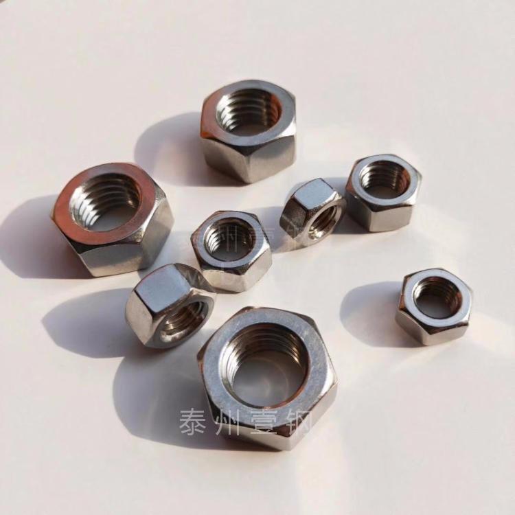 304不銹鋼螺母六角螺帽 不銹鋼螺絲帽M10M12