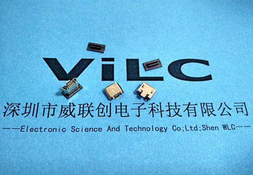 MICRO 5S USB牛脚型DIP8.6小牛角4.5mm 正向/反向胶芯示例图5