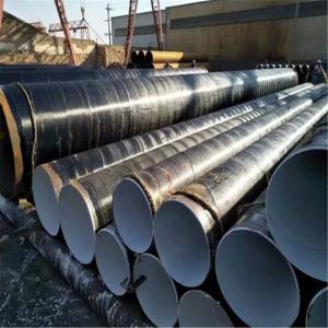 加強級環氧煤瀝青防腐鋼管經銷商