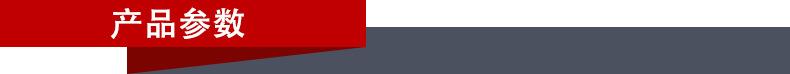 批发SKH51 SKH51圆SKH51板SKH51高速钢SKH51材料SKH51薄板示例图20