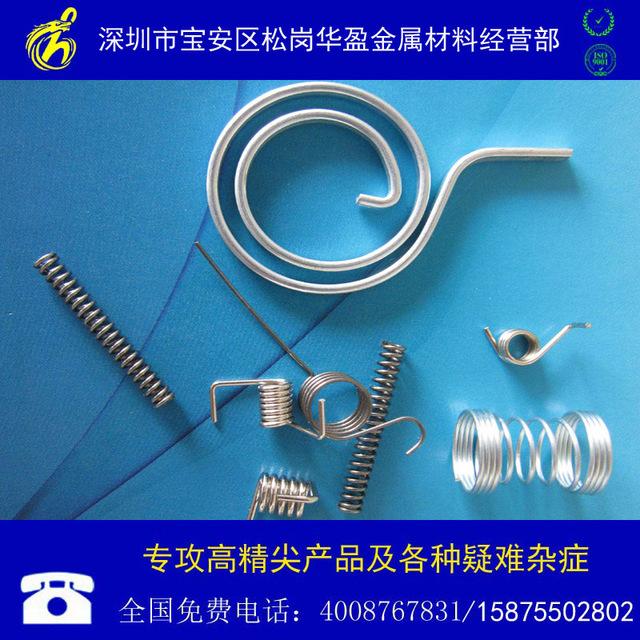 正品保證 原裝日本鈴木SUS304Ni-WPB鍍鎳日本精線0.3/0.7/0.8 0Cr18Ni9鍍鎳不銹鋼精彈簧鋼絲
