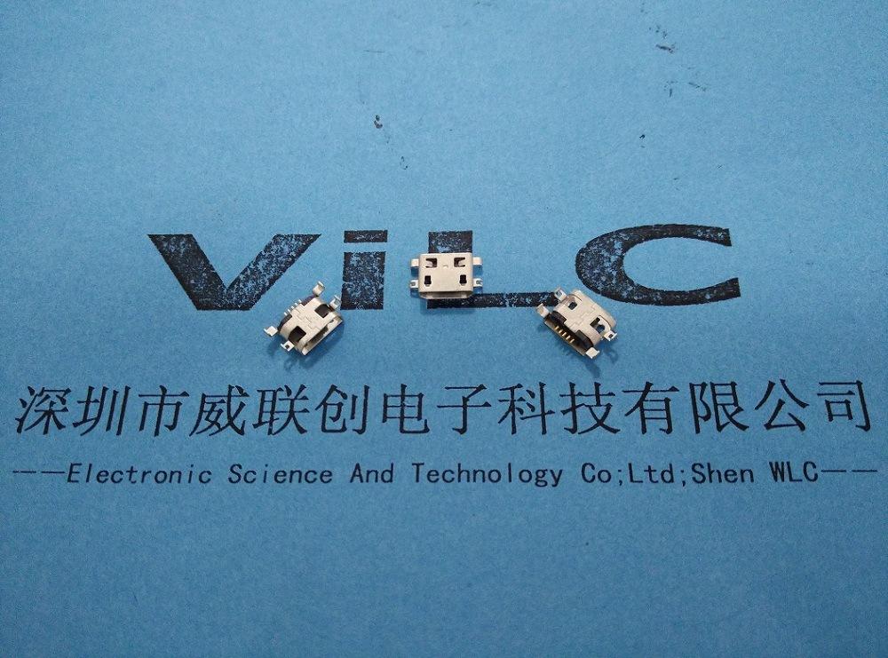 Micro 5S USB沉板0.75 四脚DIP有孔 无导位示例图1