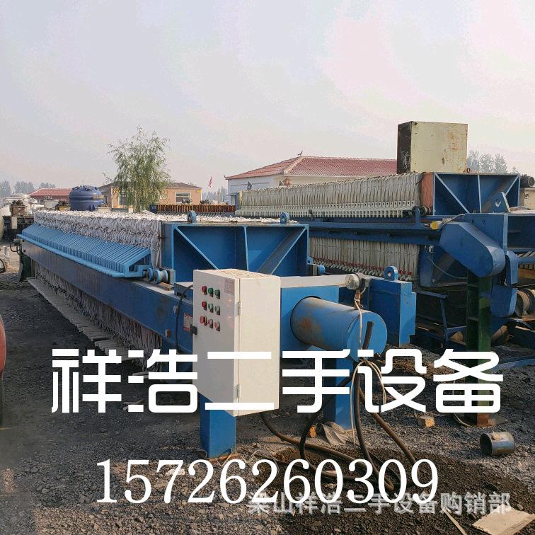 出售二手混合機 2000L方錐混合機 3噸捏合機 工業混合設備示例圖2