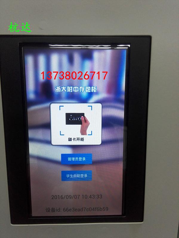 公司刷卡联网电子更衣柜杭州第九中学校联网书包柜储物柜示例图8