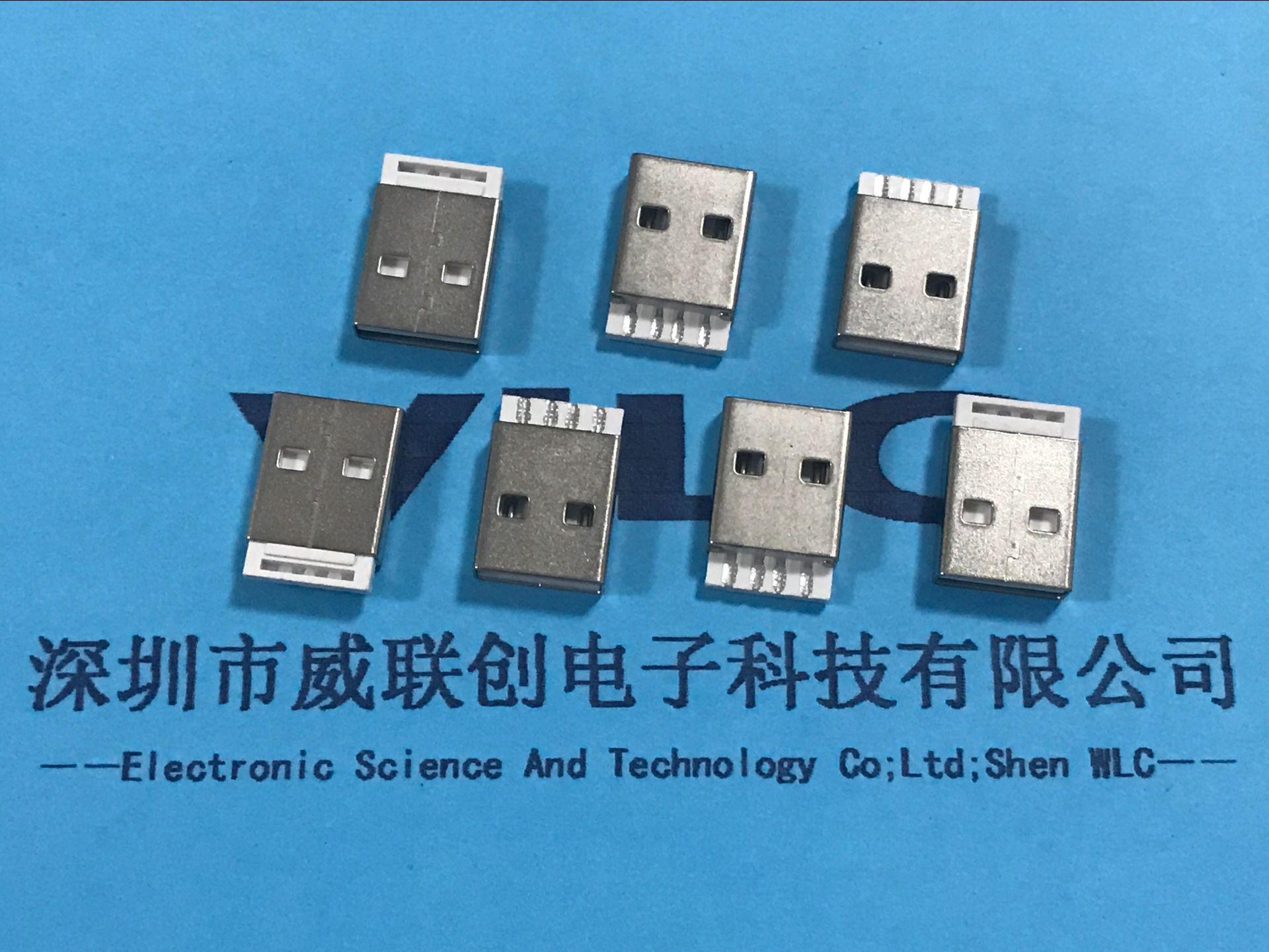 苹果A公短体焊线式USB 端子一体成型 无缝款示例图1