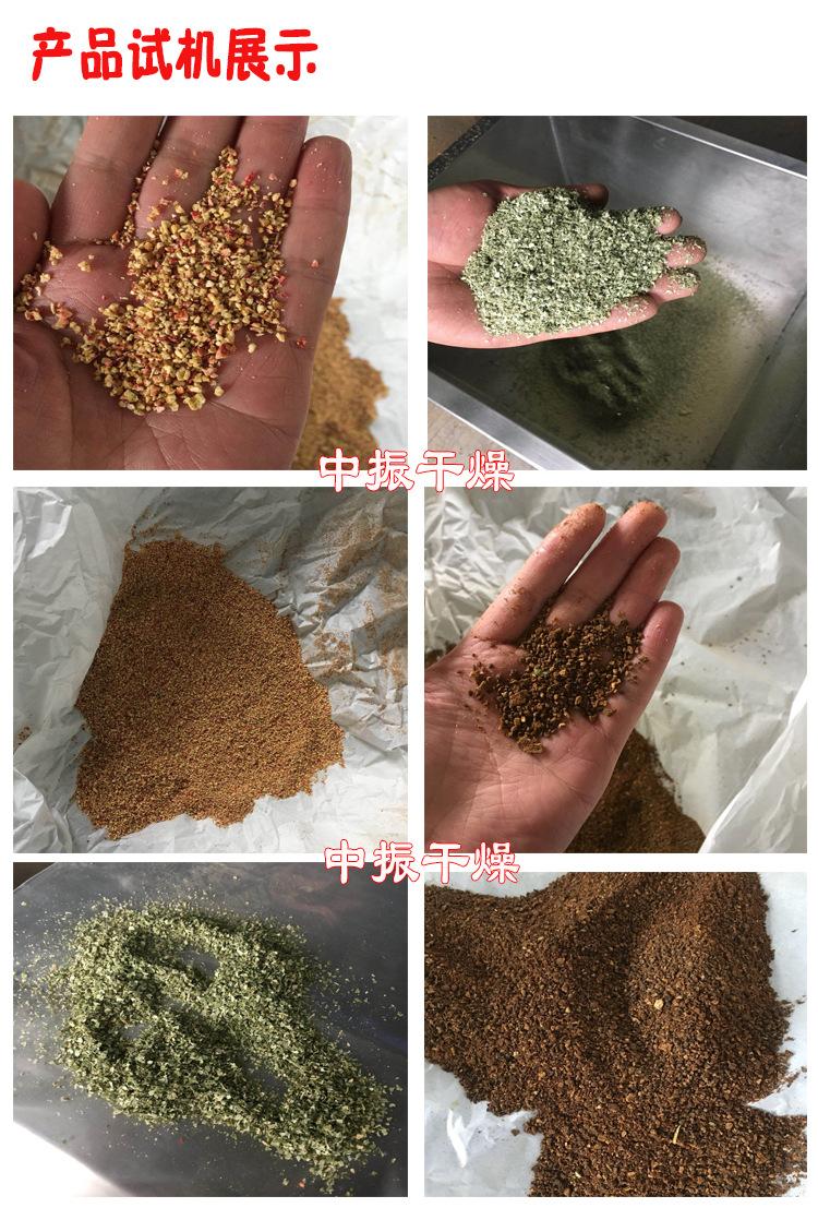 强力粗粉碎机 香料粗碎机 中草药粗碎机 食品粗粉碎机 厂家直销示例图10