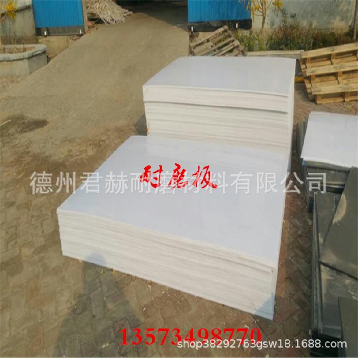 白色超高分子量聚乙烯板 耐磨损耐冲击PE板加工直销 品质保证示例图3