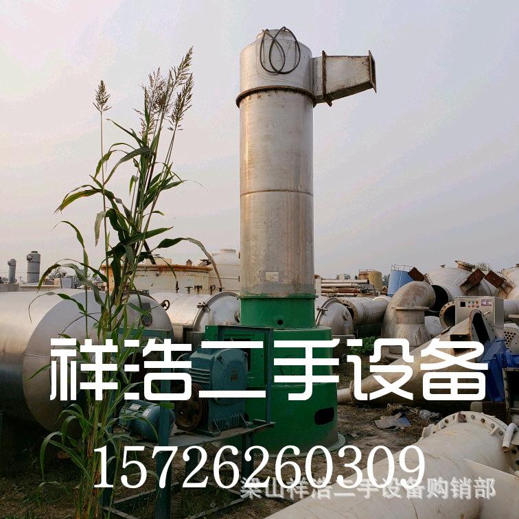 出售二手混合機 2000L方錐混合機 3噸捏合機 工業混合設備示例圖7