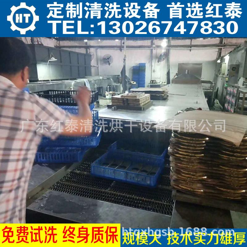 厂家供应广东佛山顺德里水电镀行业除油超声波清洗机示例图6
