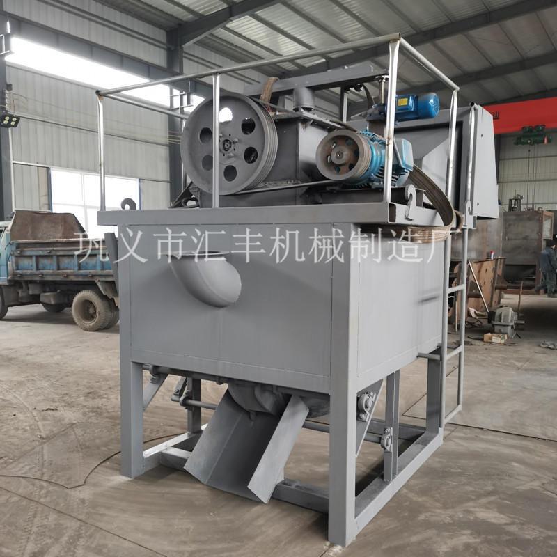 匯豐廠家供應 熱鋁灰分離機 炒灰機 高效金屬分離機設備