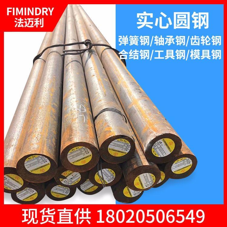 42CrMo4 合結鋼鋼棒 無錫現貨批發 圓棒棒材 42CrMoS4