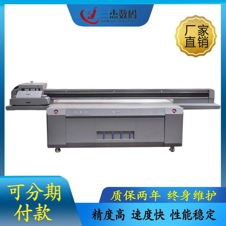 不锈钢切割机锯片彩色印花机 金刚石锯片uv打印机 平板uv机