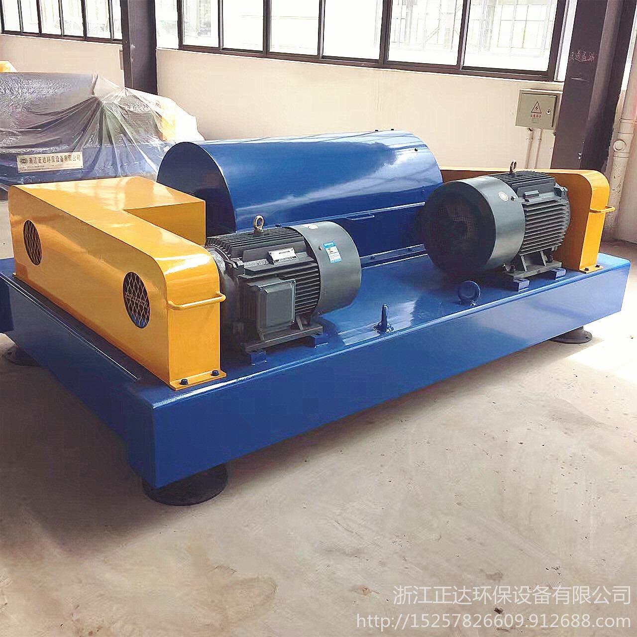 浙江正達 臥螺離心機 WL-450離心脫水機 固液分離設備  碳鋼臥螺離心機價格 現貨臥螺離心機