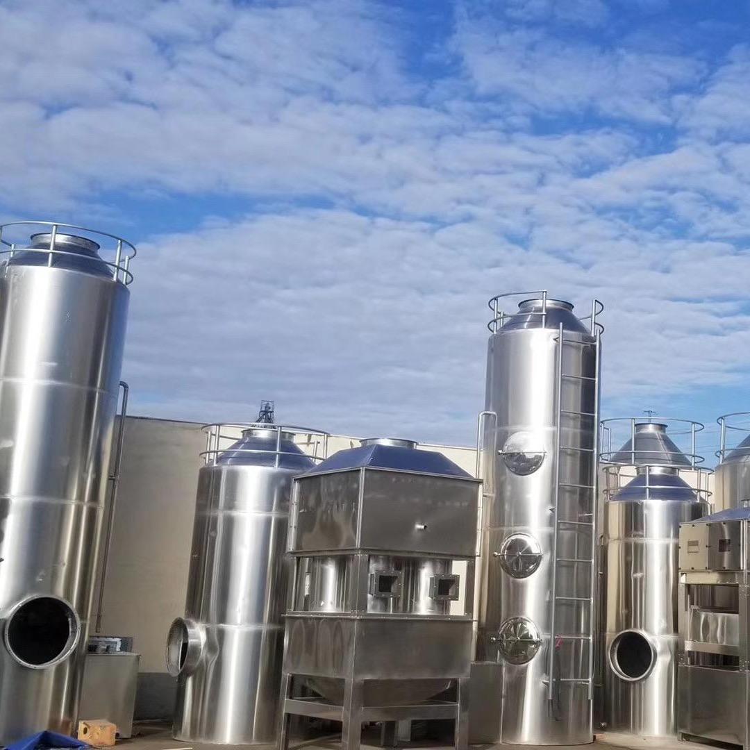 中通环保生产供应ZTJP-200  ZTJP-100  喷淋塔水处理设备  废气处理  水处理
