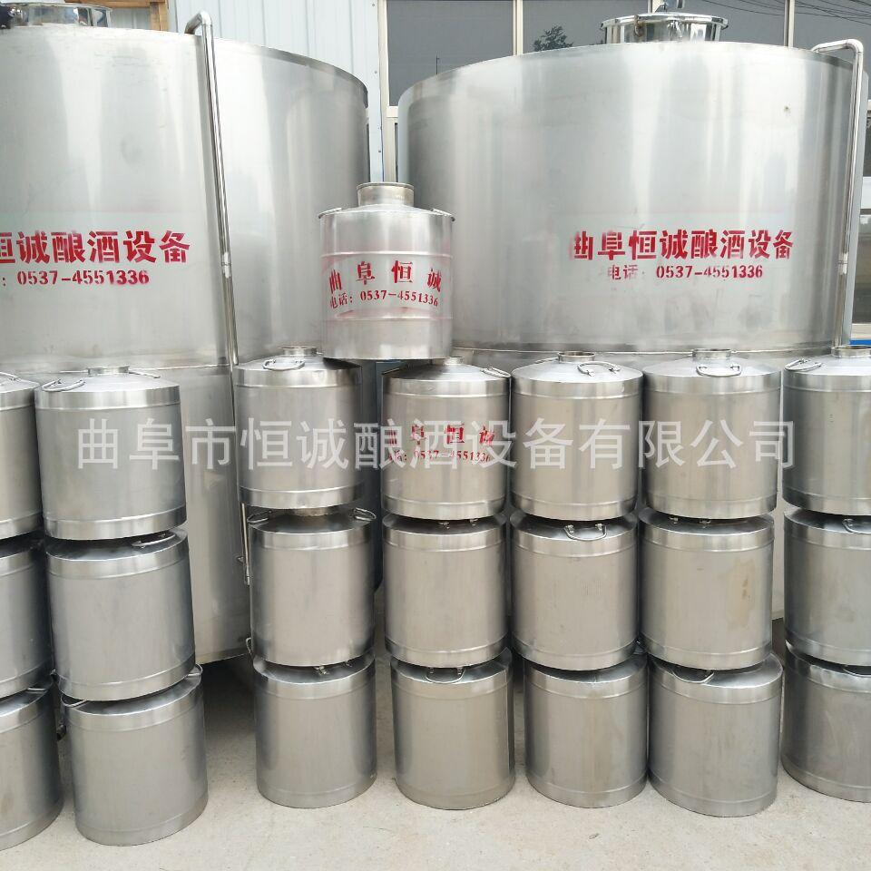 不锈钢304加厚密封酒桶 50升100升 200升定做加工储存酒水食用油示例图1