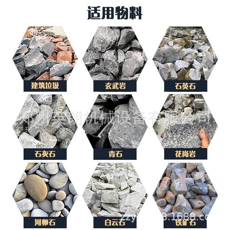 高硬度石料粉碎破碎站移动式玄武岩制砂生产线 方箱式移动破碎站示例图2