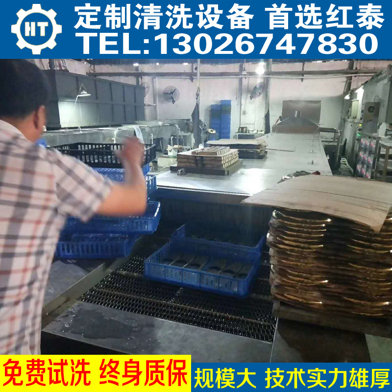 专业定制非标清洗机械 超声波清洗机 高压喷淋清洗机 清洗流水线示例图4