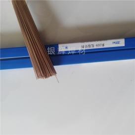 斯米克银焊条 5%银焊条 5%银焊丝规格2.0