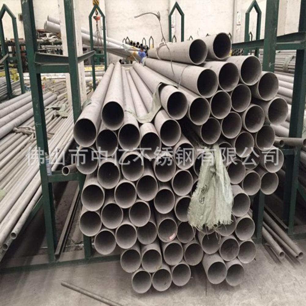 厂家供应304不锈钢装饰管304L不锈钢装饰管材大量库存示例图10