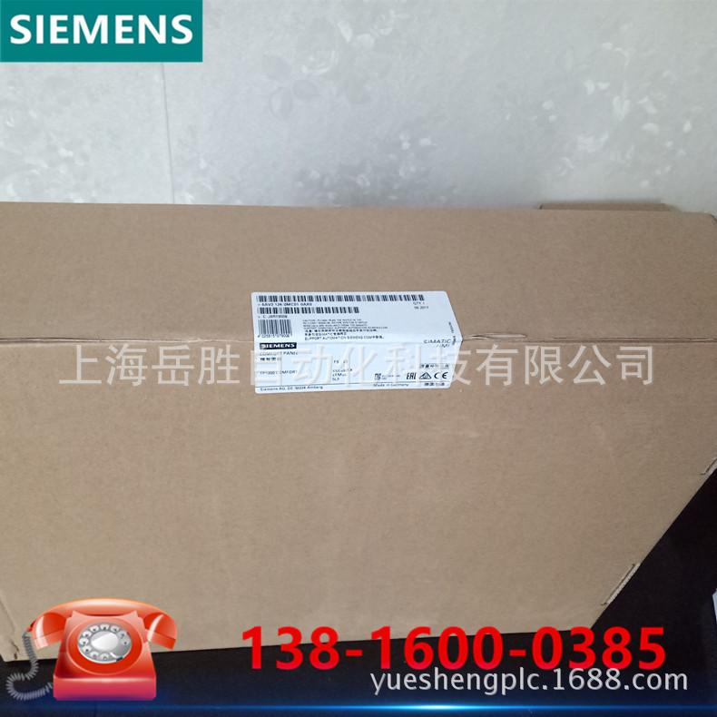6AV2124-0MC01-0AX0西门子TP1200触摸屏6AV2 124-OMCO1-OAXO示例图3