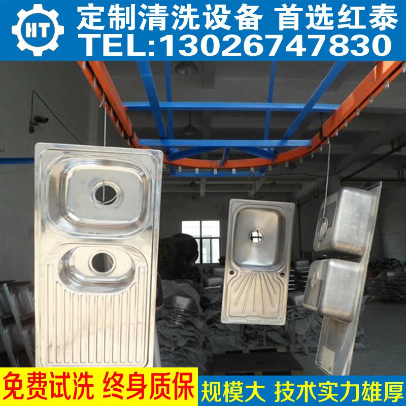 吊链式悬挂式不锈钢水槽水壶内胆自动清洗烘干生产线示例图4