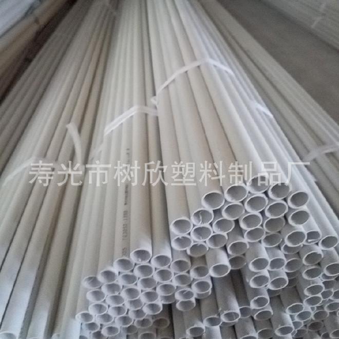 pvc阻燃穿线管 25mm PVC穿墙管 量大优惠批发阻燃绝缘电工套管示例图22