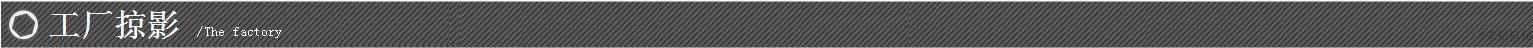 电商耳机数据线 装盒机 折盒机套膜 配件盒包装 电商电子深圳广州示例图140