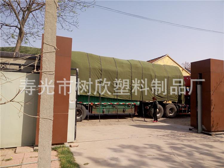 大量供应pvc塑料管材 电工套管穿线管 白色塑料穿墙管 特价批发示例图29