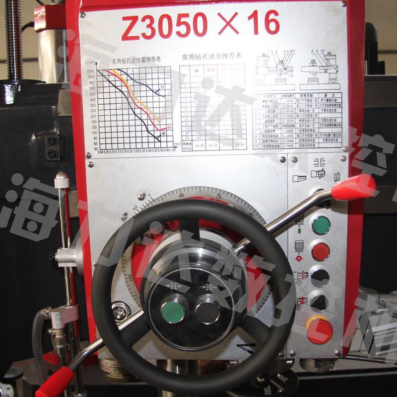 定制Z3050X16 摇臂钻床 机械摇臂钻50液压夹紧变速【展会优惠款】示例图14
