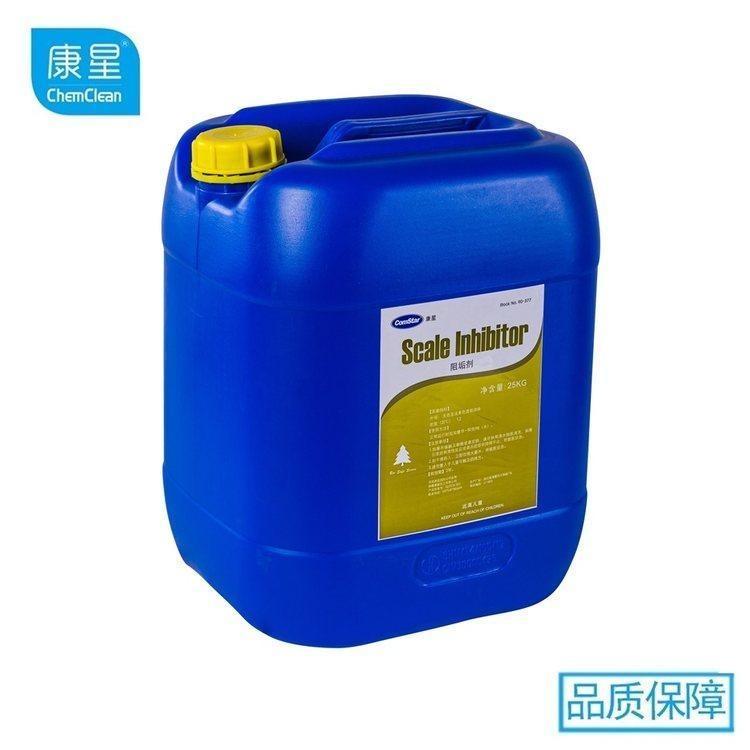 廠家供應  原裝正品  康星 大桶裝  90-377阻垢劑    緩釋阻垢